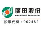 龙华网站建设公司