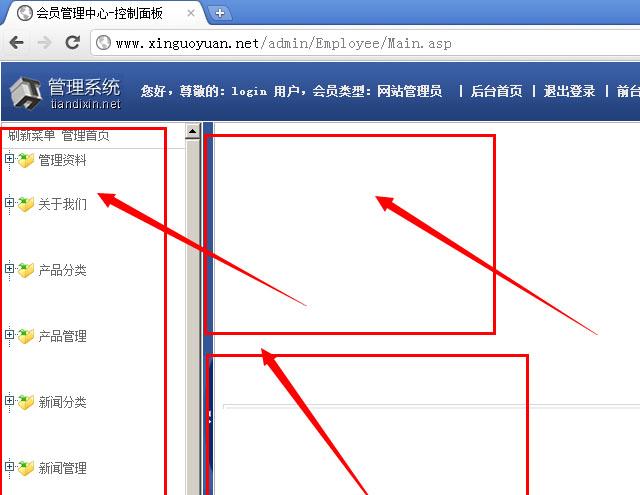 深圳网络公司教您谷歌浏览器兼容性问题解决